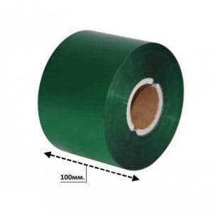 Риббон зеленый матовый 100мм*300м