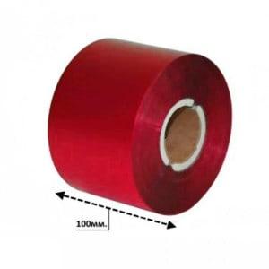 Риббон красный матовый 100мм*300м